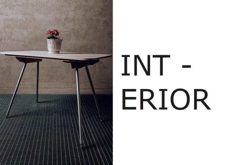 interior_puredomus